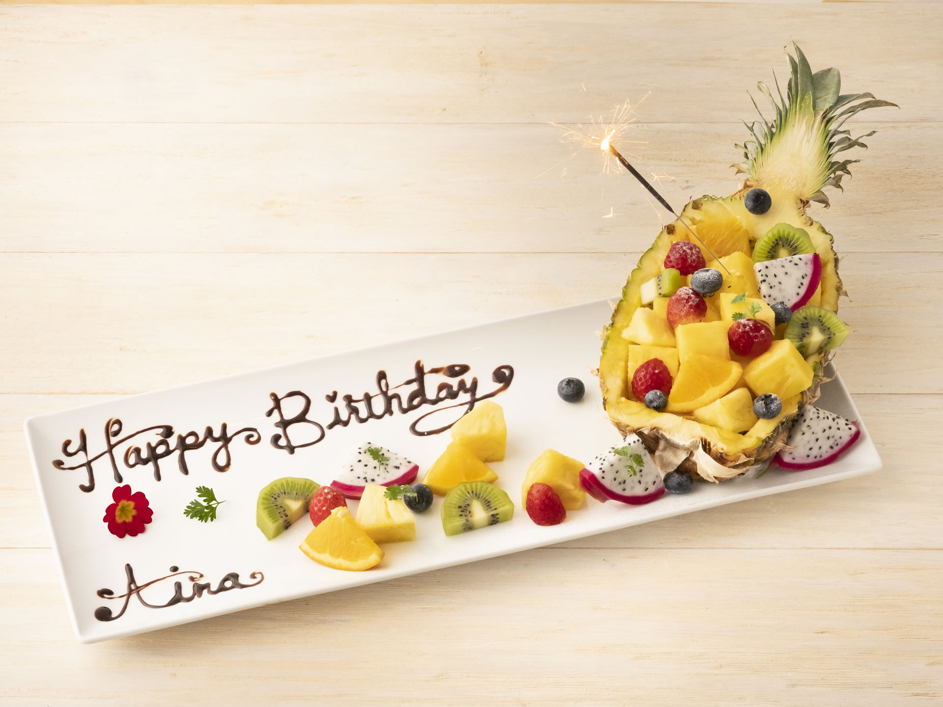 Pineapple Special Plate