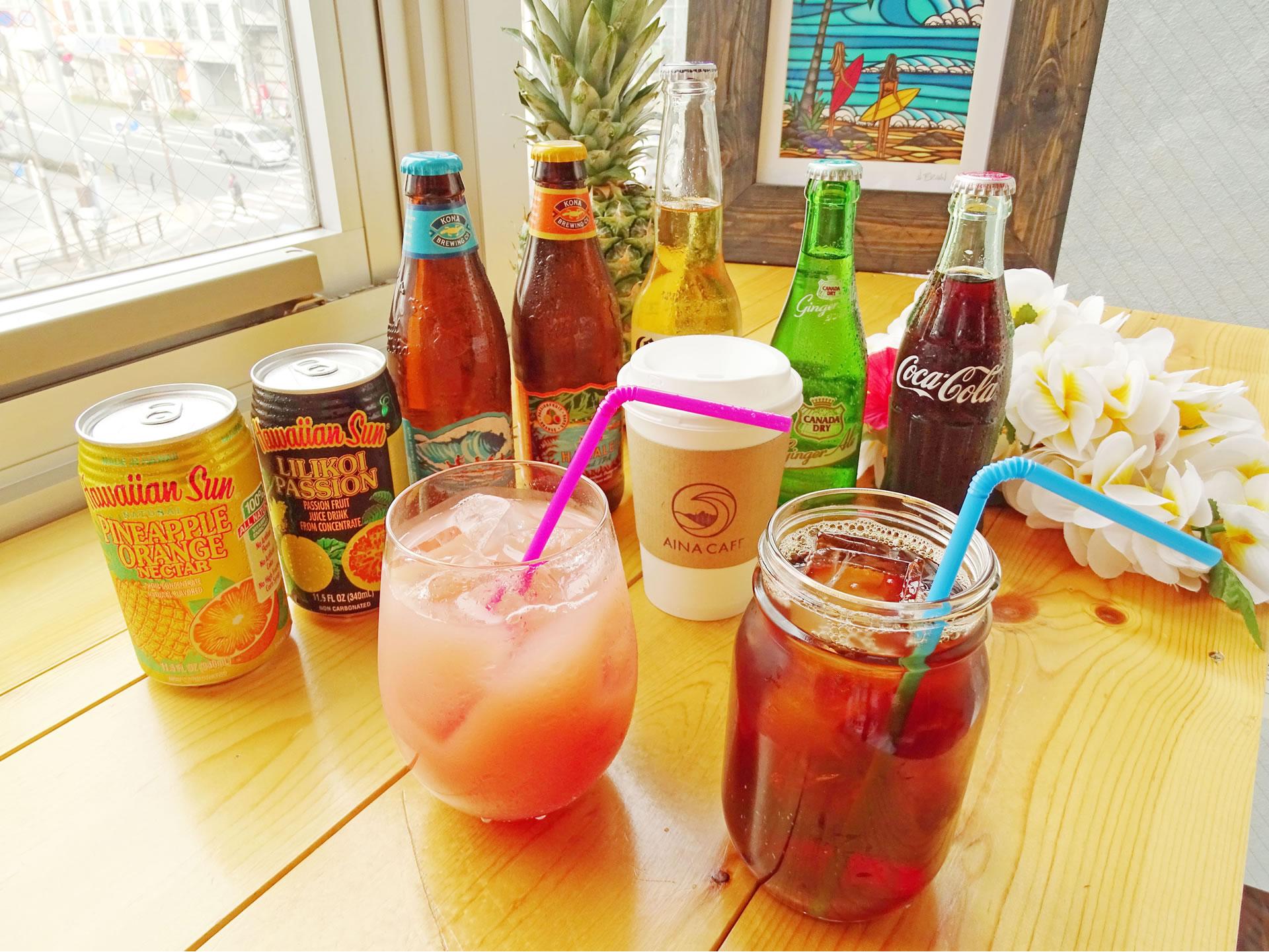Aina's drinks