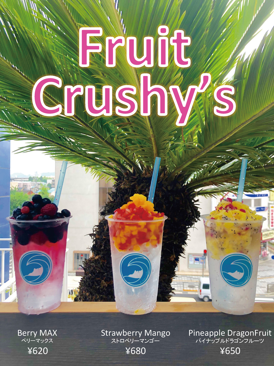Fruit Crushy