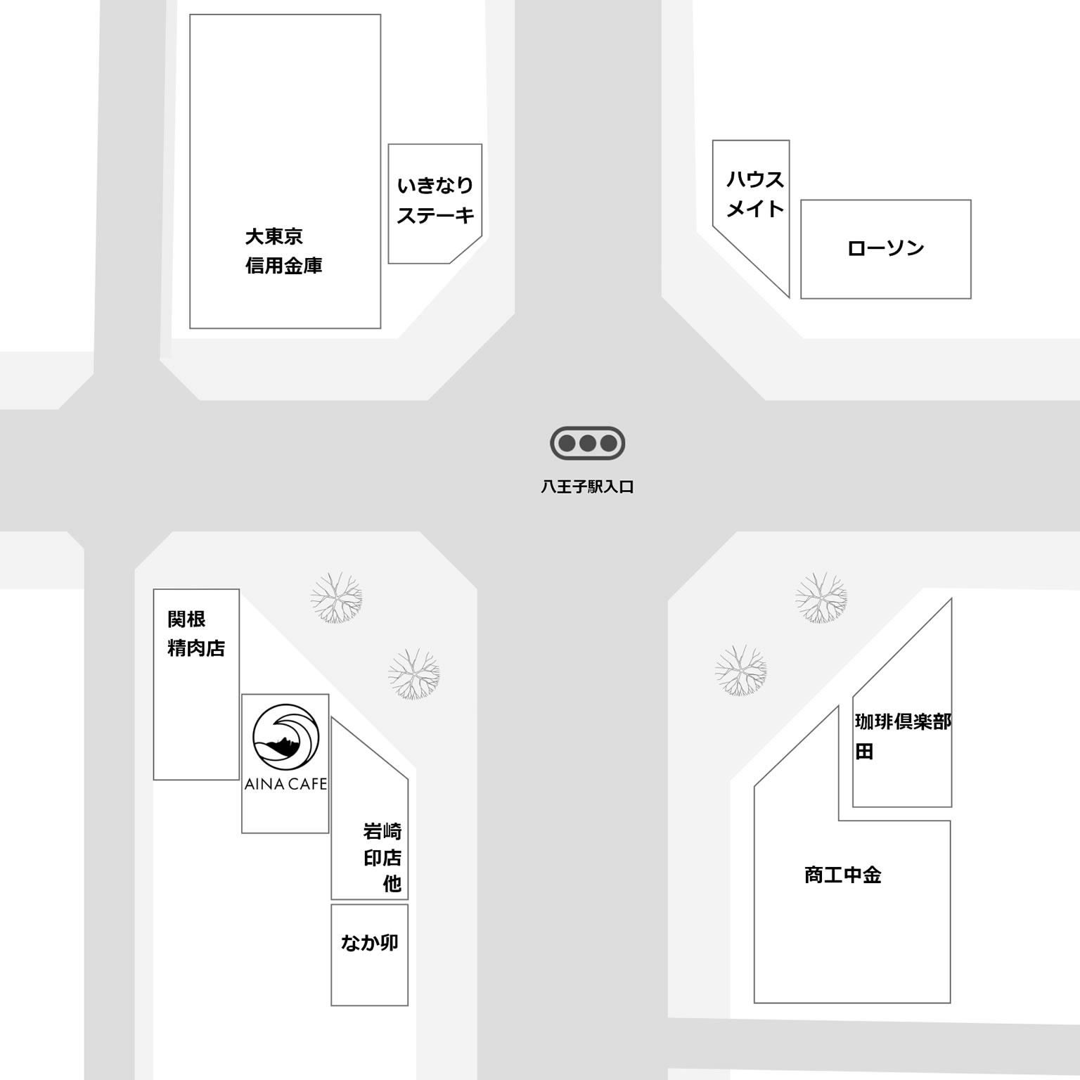アイナカフェは八王子駅入口交差点にあります。
