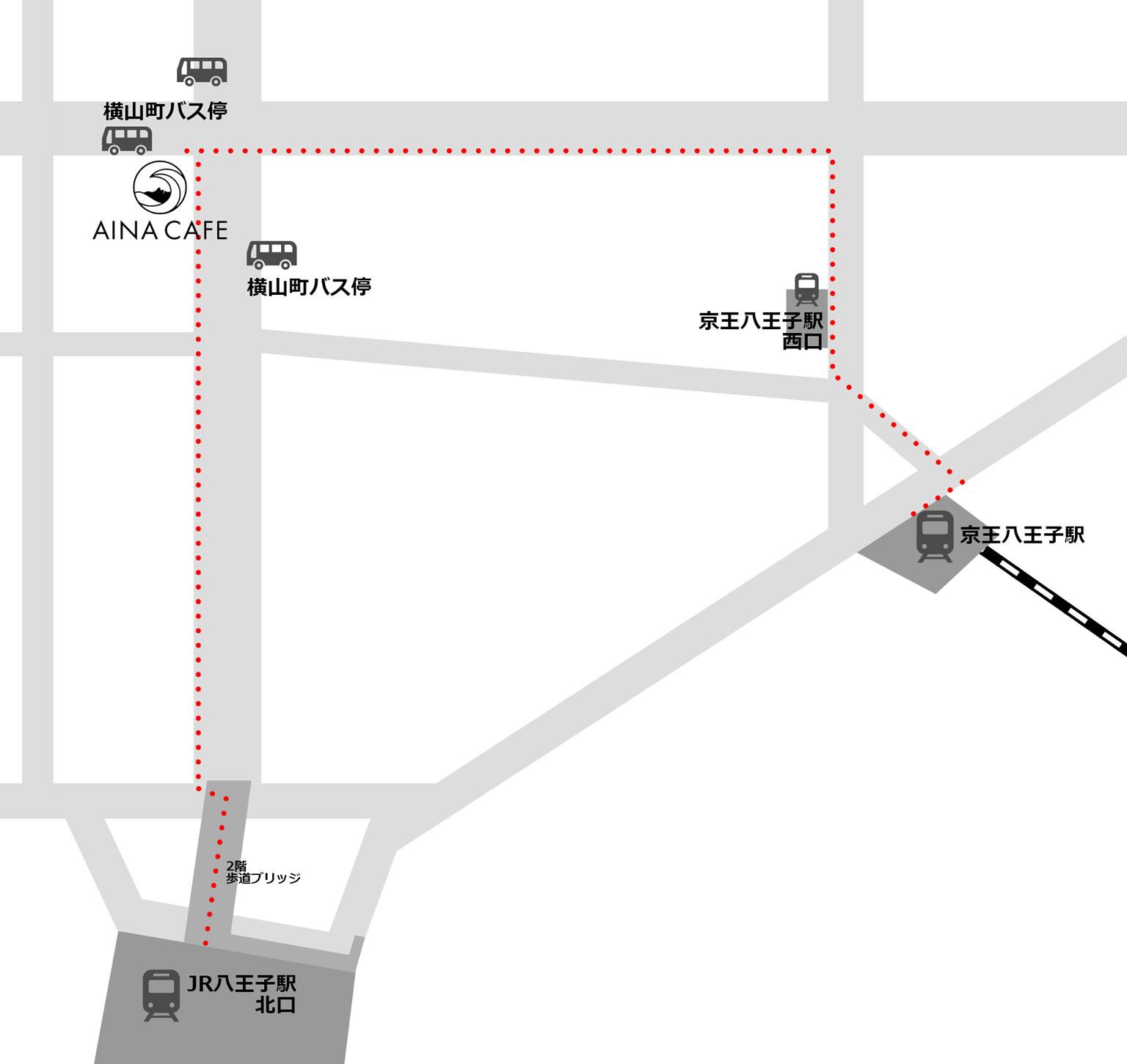 アイナカフェは八王子駅、京王八王子駅、横山町バス停から徒歩圏内です。